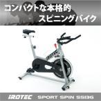Yahoo!スーパースポーツカンパニースピンバイク IROTEC(アイロテック)スポーツスピン シルバーグレイ SS130 フィットネスバイク トレーニング器具 エアロバイク ダイエット器具