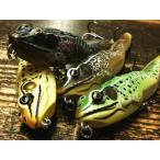 足を伸ばしきったカエルを模したペンシルベイト