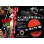 メガバス リトグラフ FIII 10L/R 【取り寄せ品】