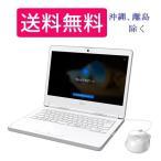富士通 LIFEBOOK LH55/C2 FMVL35C2W ノートパソコン