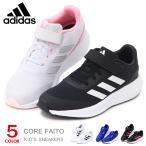 19.0cm〜24.5cm マジックモデル ジュニア キッズシューズ 運動靴