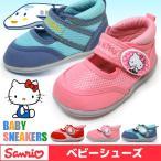 キティちゃん キッズ スニーカー ベビーシューズ 靴 SA1899