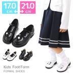 ショッピングフォーマルシューズ フォーマル 子供 靴 フォーマルシューズ キッズ CandyAngel 62