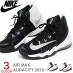NIKE ナイキ エアマックス メンズ バッシュ 靴 AUDACITY 2016
