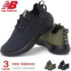 ニューバランス メンズ レディース スニーカー ウォーキングシューズ スリッポン 靴 ランニングシューズ New Balance RCVRY