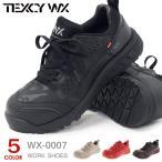 安全靴 アシックス メンズ 作業靴 スニーカー おしゃれ かっこいい ローカット 合皮 メッシュ 樹脂先芯 滑らない 耐油 軽量 紐 ASICS テクシーワークス WX-0006