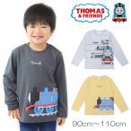 トーマス 服 長袖Tシャツ キッズ ベビー 長袖 子供服 男の子 ベビー服 キャラクター きかんしゃトーマス