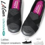 Yahoo!SuperFootウォーキングシューズ レディース 靴 ダイエット LAギア LA3000