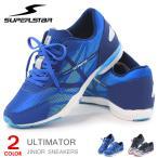 ショッピングスーパースター スーパースター バネのチカラ ジュニアシューズ 靴 男の子 J864