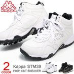 Kappa メンズ スニーカー フットサル コートシューズ 靴 STM39
