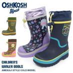 防水 防寒ブーツ キッズブーツ 子供 雪遊び 男の子 女の子