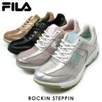 送料無料 FILA ROCKIN' STEPPIN' レディース ランニングシューズ ウォーキングスニーカー フィラ ロッキンステッピン 7WJCW2804