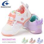 キャロット キッズシューズ 靴 スニーカー キッズ 女の子 C2171