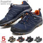 ショッピングトレッキング トレッキングシューズ メンズ 登山靴 防水 サプリスト SDM01