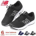 ニューバランス メンズ スニーカー ランニングシューズ 靴 MR360