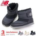 ニューバランス ベビーブーツ キッズ スニーカー 子供靴 FB996S