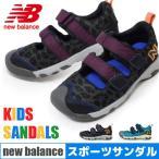 ニューバランス サンダル キッズ ウォーターシューズ New Balance KD555