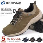 戶外鞋 - スニーカー メンズ ウォーキングシューズ 靴 サプリスト M151
