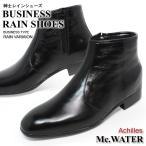 長靴, 雨靴 - レインシューズ ビジネスシューズ メンズ 防水 マックウォーター