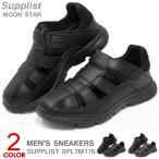 Yahoo!SuperFootサプリスト MS85 ウォーキングサンダル メンズ  紳士靴 カジュアルシューズ スニーカー