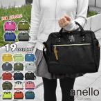 Yahoo Shopping - ボストンバッグ ボストンバック レディース ポリキャンバス がま口 2way/anello アネロ AT-H0852