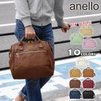 anello - ボストンバッグ ボストンバック メンズ フェイクレザー がま口 2way/anello アネロ AT-H1022