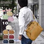 anello - ショルダーバッグ ショルダーバック メンズ フェイクレザー がま口 2way ボストンバッグ/anello アネロ AT-H1022