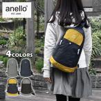 ボディバッグ ボディバック レディース 杢調 ポリエステル ワンショルダー メガ/anello アネロ AT-B1717 杢調 ボディバッグ 正規品 ブランド