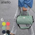 anello - ボストンバッグ ボストンバック メンズ ポリツイル 2way ミニ ドラムバッグ/anello アネロ AT-B2023 正規品 ブランド