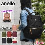 anello - リュック リュックサック メンズ ポリキャンバス がま口 スクエア Lサイズ/anello アネロ AT-B2521 正規品 ブランド