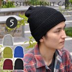 ショッピングニットキャップ ニット帽 メンズ/リブ編み ニットキャップ シンプル 無地