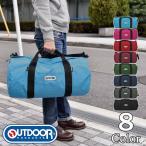 ショッピングOUTDOOR ボストンバッグ ボストンバック メンズ/OUTDOOR PRODUCTS アウトドア プロダクツ/2way ドラムバッグ 232