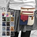 Waist Bag - シザーバッグ シザーケース レディース キャンバス 2way