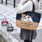 ショッピングトートバック トートバッグ トートバック レディース キャンバス 三毛猫