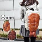 リュック リュックサック レディース 寿司