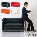 ジェネリック家具 ソファー ソファ 2人 スカイ2 4色対応