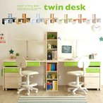 ショッピング学習机 学習机 ツイン 白 勉強机 学習デスク twin desk(ツインデスク) 7色対応