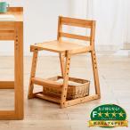 ショッピング学習机 学習机椅子 木製 学習チェア 勉強椅子 椅子 アルダー無垢材使用 Arles(アルル)