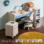 ショッピング机 学習机 システムデスク 学習デスク 机 昇降可 高さ調節可能 Halo2(ハロ2) 7色対応