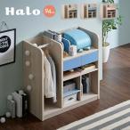 子供部屋 インテリア 収納 棚 ワイド 幅90cm キャスター付き ランドセルラック Halo(ハロ) 4色対応