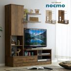 32v型まで対応/大容量収納/アシメントリーデザイン ハイタイプ 幅120cm テレビ台 テレビボード 収納付き nocmo(ノクモ) ウッドナチュラル/ウッドブラウン