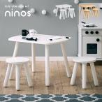 簡単組立キッズテーブルチェアセット ninosニノス キッズテーブル キッズチェア
