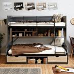 上下サイズ違い/引き出し収納/ラック収納 二段ベッド 2段ベッド シングル セミダブル 親子ベッド Lagos(ラゴス) 2色対応