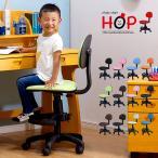 1年保証付き 学習机椅子 椅子 学習チェア 学習椅子 チェアー 603 HOP(ホップ) ブラック/レッド/ピンク/グリーン/ブルー