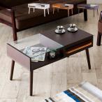 リビングテーブル テーブル センターテーブル OSLO オスロ 3色対応