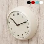 ショッピング壁掛け 掛け時計 壁掛け時計 時計 おしゃれ 直径23.5cm Retro Clock(レトロクロック) 4色対応