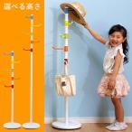 子供部屋インテリア キッズルーム 収納家具 キッズサイズ