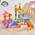 知育玩具 全年齢対象 児童施設 キッズルーム 室内遊具 カラフル おもちゃ 子供 キッズ 業務用 おうち時間 磁石でピタッと!やわらかつみき 専用収納バッグ付き