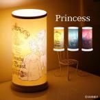 ディズニー 国産 間接照明 プリンセス ライト デスクライト