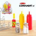 ラッピング無料/CEマーク認定/専用ケース付き ままごとセット ままごとグッズ おもちゃ キッチンセット メリッサ&ダグ 調味料セット